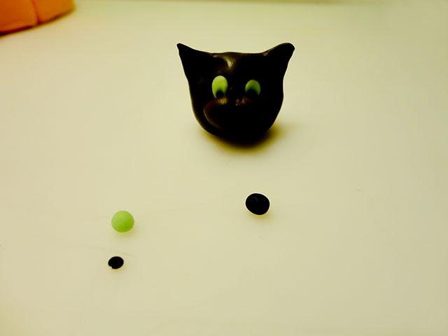 Definire gli Occhi del Gattino